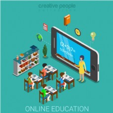 卡通在线教育插画素材