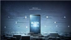 创意未来科技方块智能方块信息海报设计