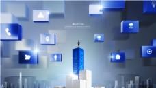 外国未来蓝色方块科技数据分析海报设计