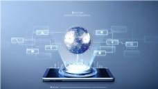创意未来智能球体信息海报设计