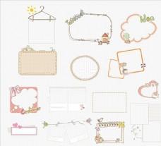 儿童相册设计相框