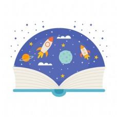 卡通书里的太空遨游矢量图片