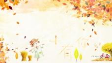 十一月有你秋季海报