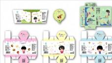 儿童饼干包装盒