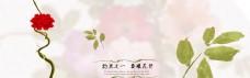 清新粉色五一电商促销背景设计