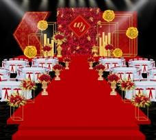 欧式红金婚礼工装效果图