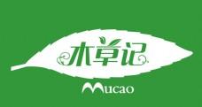 树叶木草记logo