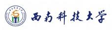 西南科技大学标志
