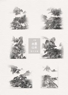 水墨山水国画中国风