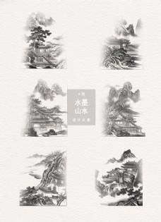 水墨山水中国风古风装饰素材
