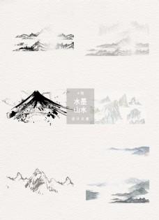 水墨山水中国风元素设计