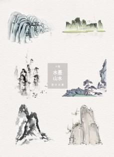 水墨山水装饰图案设计
