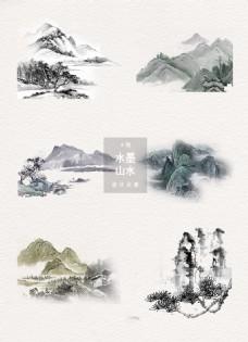 水墨山水中国风元素