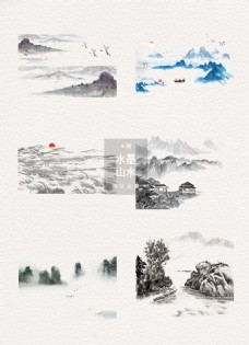 水墨山水装饰图案元素