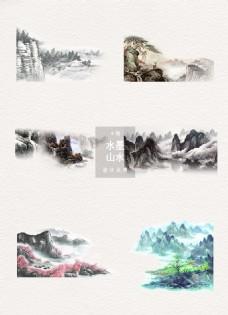 水墨山水设计中国风元素