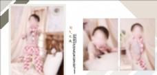 最新儿童幼儿生日相册模板