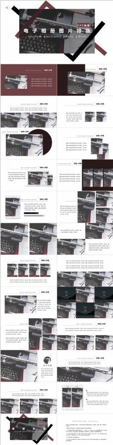 酷炫简约风电子相册PPT模板