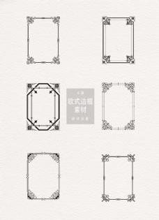 欧式边框素材方形黑色线条花纹ai矢量元素