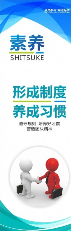 公司企业文化标语