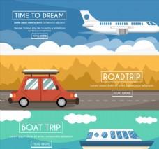 3款創意旅行方式banner