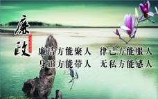 康乐新村1-5