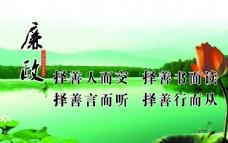 康乐新村1-2