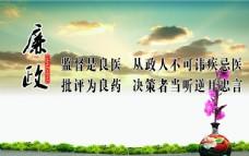 康乐新村1-9