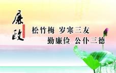 康乐新村1-12