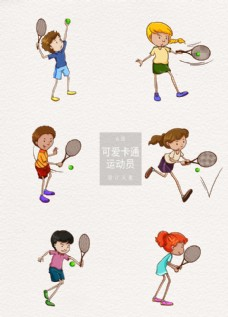 卡通网球运动员小孩矢量设计元素