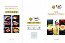 石锅饭菜单 石锅饭 饮食菜单