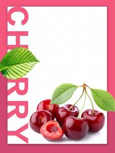 粉色边框树叶樱桃海报背景设计