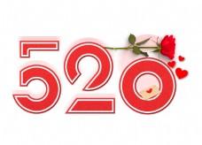 红色玫瑰520宣传png元素