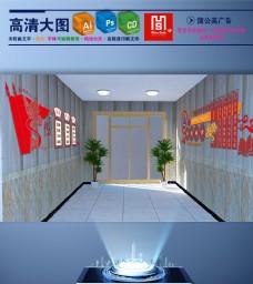 大厅校园文化建设效果图