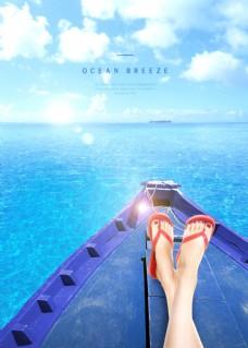唯美夏季蓝色海上船只海报素材