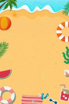 夏季夏至海报创意背景图