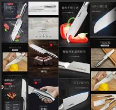 厨房刀具套装菜刀斩骨刀切片刀
