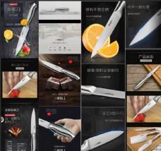 厨房 刀具 套装 菜刀 斩骨刀