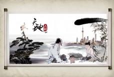 传统中医水墨海报背景