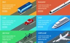 交通工具矢量图