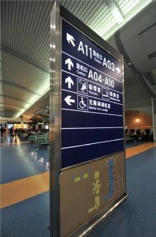 重慶機場導示牌