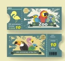 动植物园门票设计模板