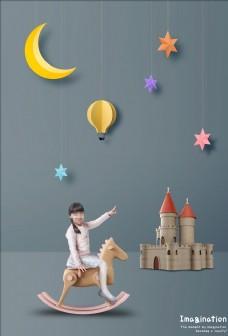 时尚儿童影楼写真相册海报