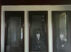 五贤堂 人物画像