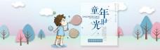 六一儿童节卡通淘宝banner
