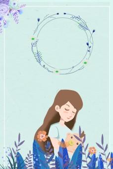 蓝色花簇清新母婴用品促销海报背景