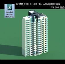 高层住宅 现代高层 小区 住宅