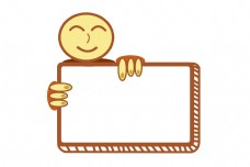 边框对话框文本框