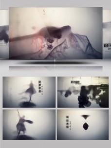 会声会影X10水墨中国风片头展示