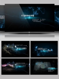 会声会影X10雷电预告宣传片头