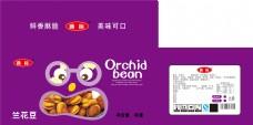 兰花豆食品包装设计